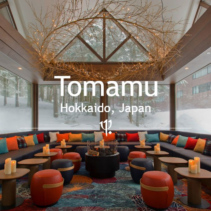 Club Med Tomamu Japan by Club Med - 001