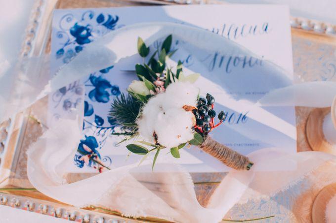 Wedding In Gzhel Style by Marina Nazarova Photographer - 006