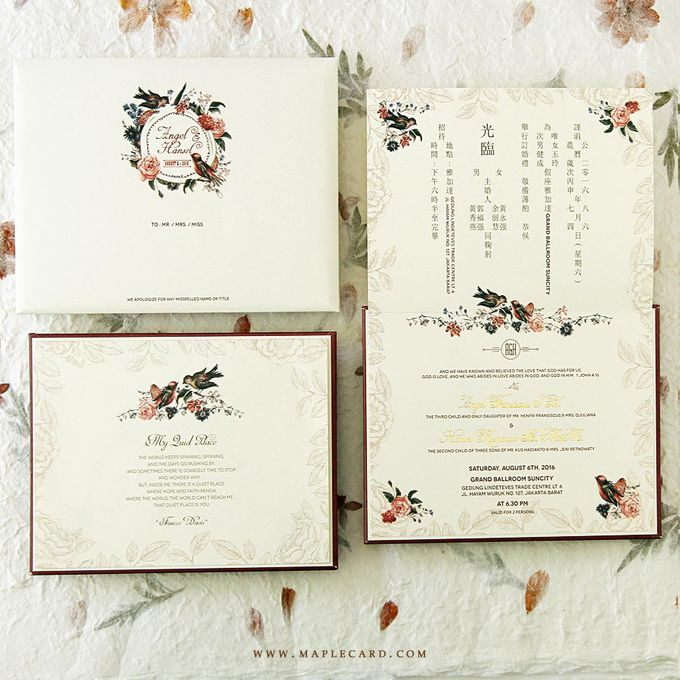 Invitation Collection 003 by MapleCard - 037