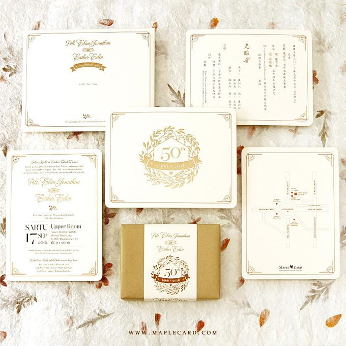 Invitation Collection 004 by MapleCard - 001
