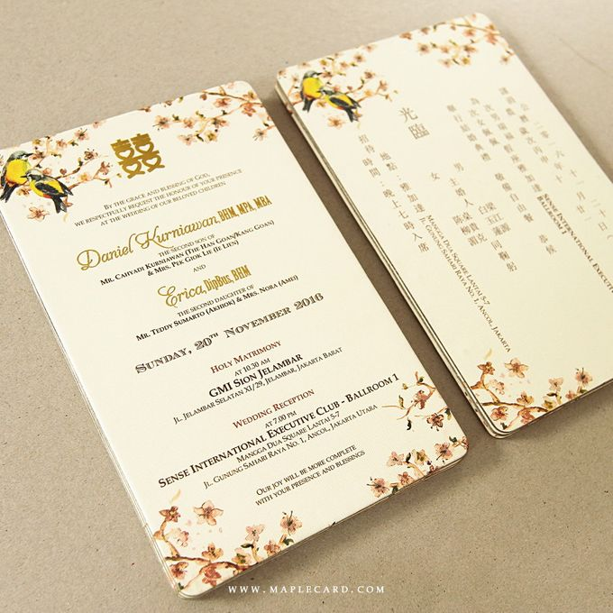 Invitation Collection 004 by MapleCard - 019