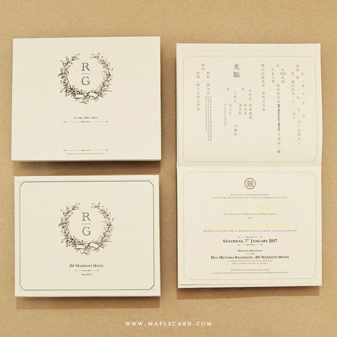 Invitation Collection 004 by MapleCard - 020