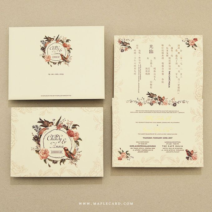 Invitation Collection 004 by MapleCard - 038