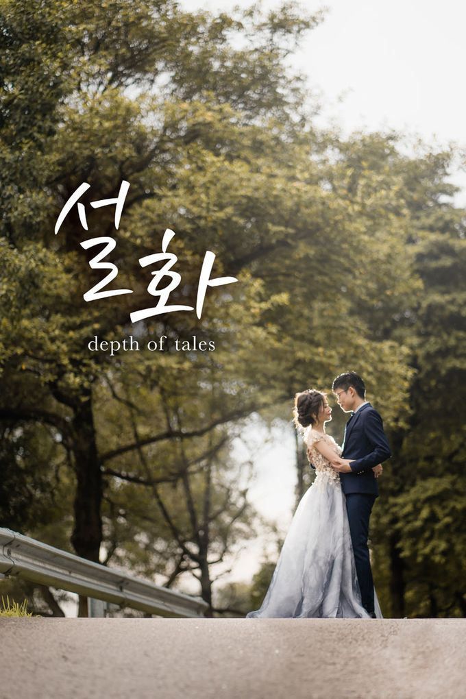 Couple Goals by Depth of Tales - 021