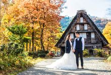 Shirakawa-Go(白川鄉) by My Dream Wedding