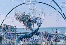 Mermaid Theme Of Ceremony Decoration by Bali Wedding Service