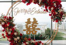 Jerry and Eelaine by Recreation Touch