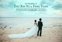 The Story of ZXY & FY by I Love Bali Photography