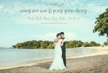 The Story of W & P by I Love Bali Photography