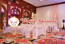 Tema Palembang Kontemporer by Watie Iskandar Wedding Decoration & Organizer