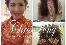 BRIDAL MAKE UP & HAIR STYLING by Bridal make up services by Chris Fong