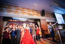 Multilingual Emcee For Your SPECIAL DAY by MC Kay Tan