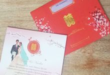 Bonus Undangan Digital by Galerian Wedding Custom Card