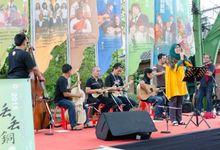 4th International Rondalla Festival by  Jempol Jenthik Orkes Keroncong