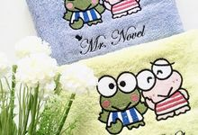 Towel by Tinythings