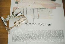 Jewish Wedding with a Boho Flair by Flora Botanica Designs