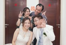 Bryan and Alice by Nicology Peektures