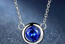 Magnificent TIARIA Sapphire Necklace Kalung Emas Safir by TIARIA