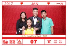 Song Wei & Hazel Wedding by Panorama Photography
