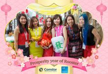 CNY Celebrations by Panorama Photography