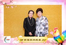 CNI CNY Dinner by Panorama Photography