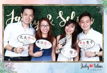 Jacky & Selina Wedding Photo Booth by Cloud Booth