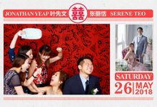 Jonathan & Serene Wedding Photo Booth by Cloud Booth