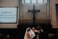 Solemnization & Matrimony- Joan x Cornelius by Jessielyee.