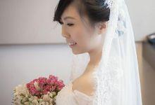 Bride Astrid by Après Makeup