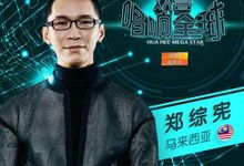 ASTRO Reality TV show by Shang Studio