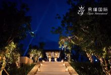 Alila Villas Uluwatu Wedding of Tian Tian and Yuan Li October 24 2016 (organized by Elysia International China) by Alila Villas Uluwatu