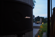 Wedding Royal Tulip by SOUNDSCAPE - BOSE Rental Audio Professional