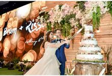 """Wedding Cake """"Abraham & Annete"""" by Evergreen Cake Boutique"""