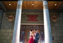 The Engagement Of Gerry & Yeyen by Evan Alanus Photography