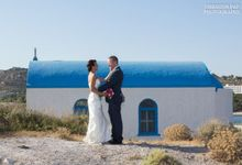 amazing wedding in Santorini by Christos Pap photography