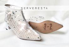 Lexia by SERVERESTA
