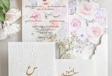 The Wedding Of Saad Alanoud by Tapestry Invitation