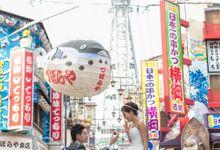 Osaka City Shin Sekai by The Wedding & Co