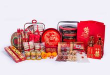 Traditional Wedding Gift - Guo Da Li by The Chinese Wedding Shop