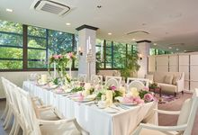 The Conservatory by Changi Cove Singapore