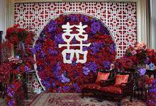 Tepai Decoration by PARC De AYODYA