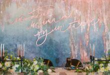 UPTown Urban Wedding by Wedding People
