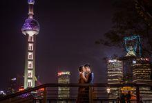 Shanghai by Odelia Bridal