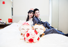 The Wedding of Djun & Anitah - 18th October 2015 by La Fayette Entertainment & Organizer