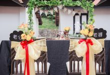 Samantha & Yanming A Wedding Full of Flavors by Perfect Unity
