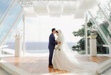 Ade & Julia Wedding by Gazelle Brides