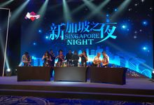 STB China Singapore Night by Mixes From Mars