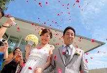 International Modern Japanese Wedding by RiseO