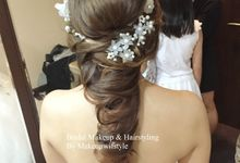 Bridal Sharon Makeup & Hairstyles by Makeupwifstyle