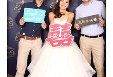 Red Carpet Photo Booth by BusybodySG